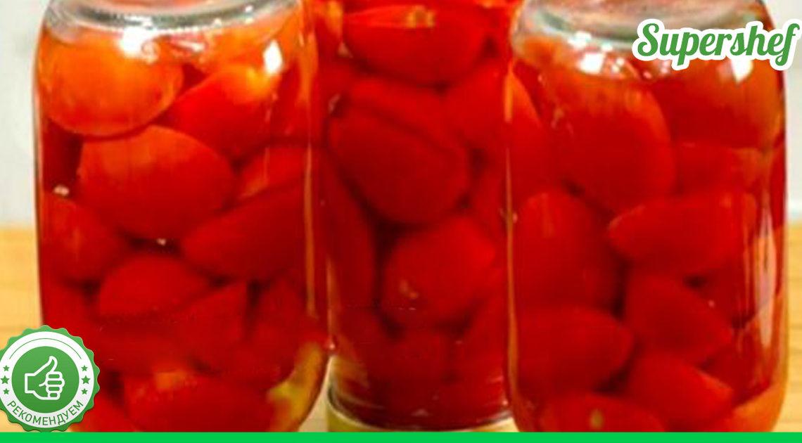 Хотите сохранить вкус свежих помидор на зиму? Не добавляйте в банки даже уксуса!