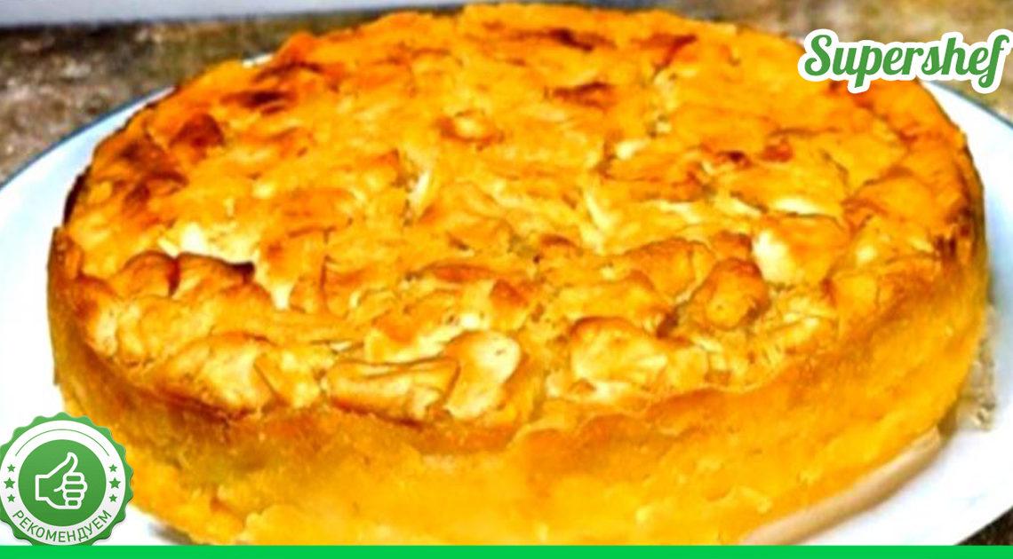 Мало теста и множество яблочек: как приготовить вкуснейший пирог с фруктами, используя секретный ингредиент