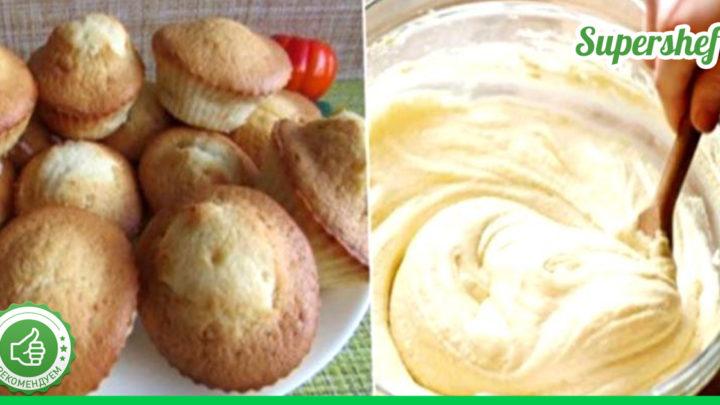 Простой рецепт  невероятно нежных и вкусных кексов: манка, кефир, яйцо!