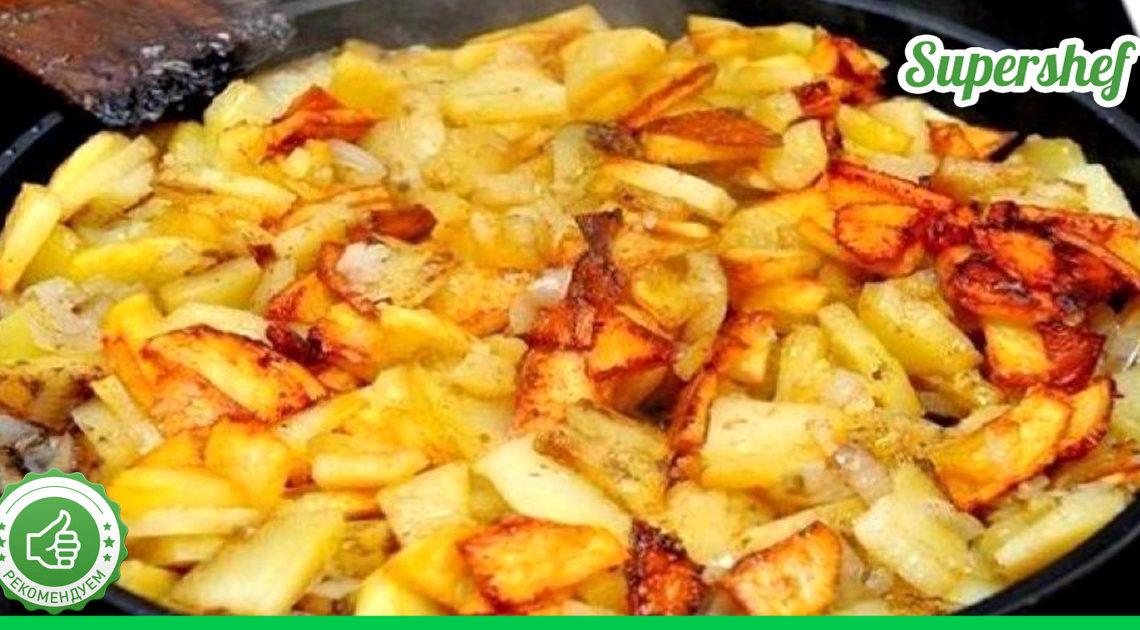 Вкусные рекомендации: как жарить картофель правильно.