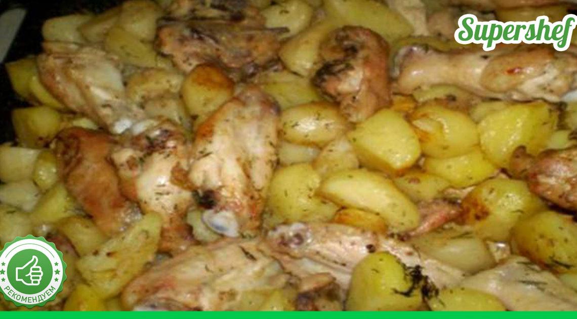 Курица с картофелем в духовке — потрясающе просто и вкусно!