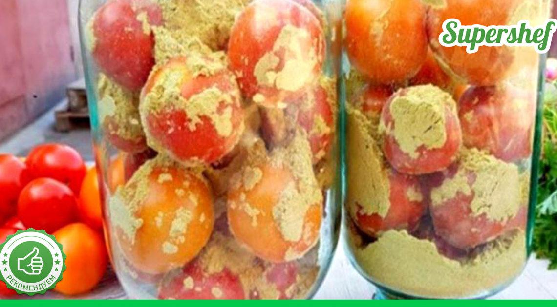 Рецепт заготовки помидор на зиму — открываете банку, а они как свежие!