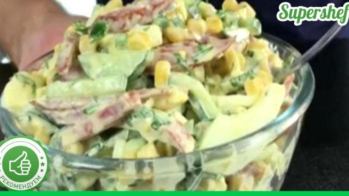 Вкуснейший и быстрый в приготовлении салат Ярославский – просто невозможно оторвать
