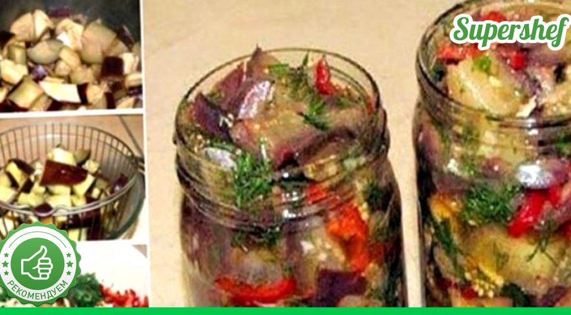 Баклажаны со вкусом грибов — удивительное сочетание!