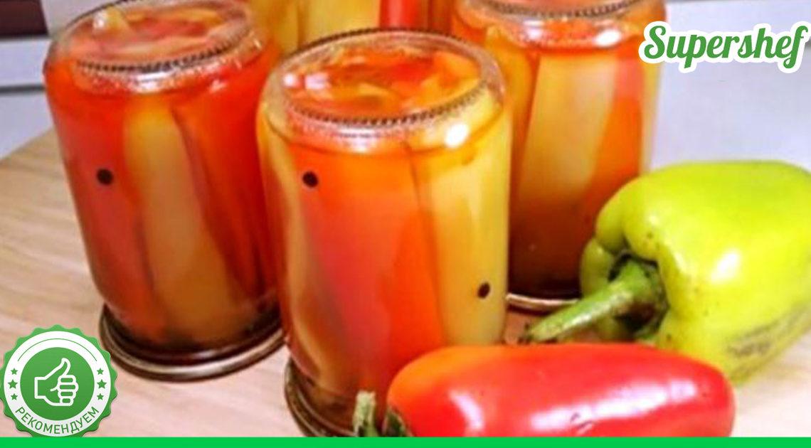 Заготавливаем болгарский перец летом и он простоит всю зиму без стерилизации!