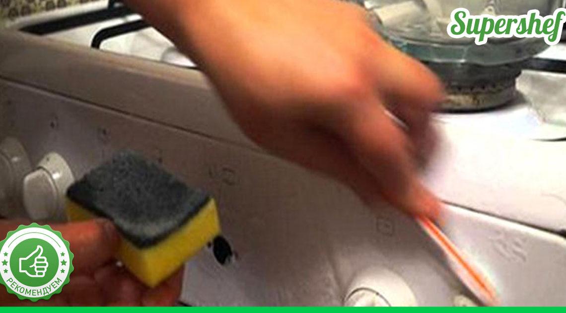 Как быстро и без проблем очистить кухонную плиту