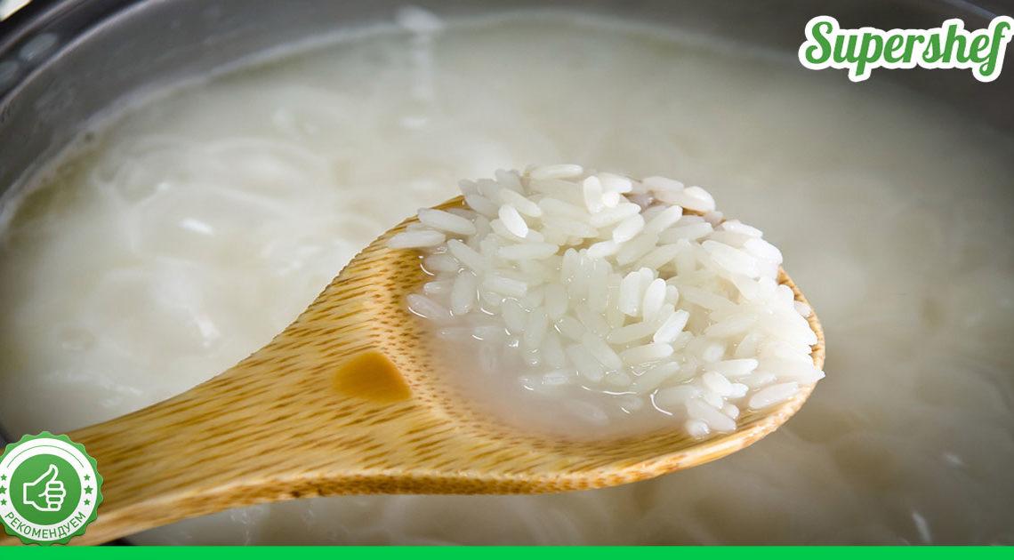 Рассыпчатый рис — мечта любой хозяйки и замечательный гарнир к любому блюду