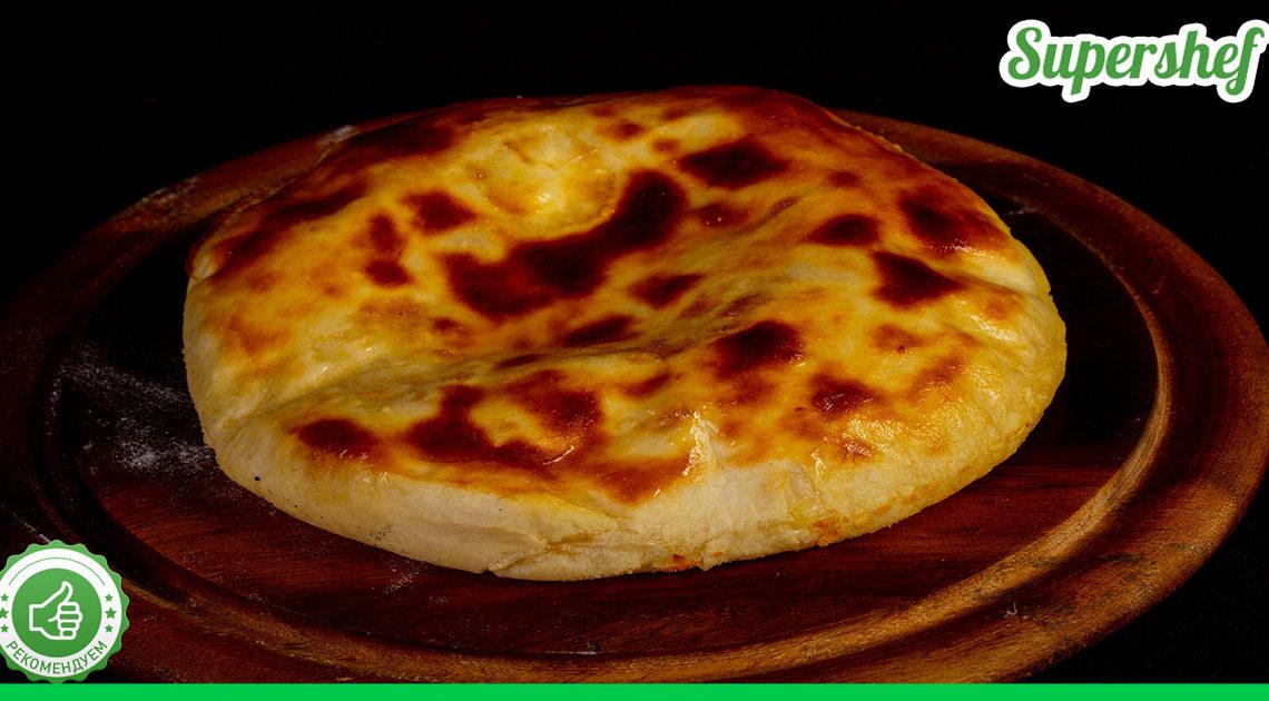 Домашние хачапури по грузинскому рецепту — удивятся бесподобному вкусу даже жители Тбилиси