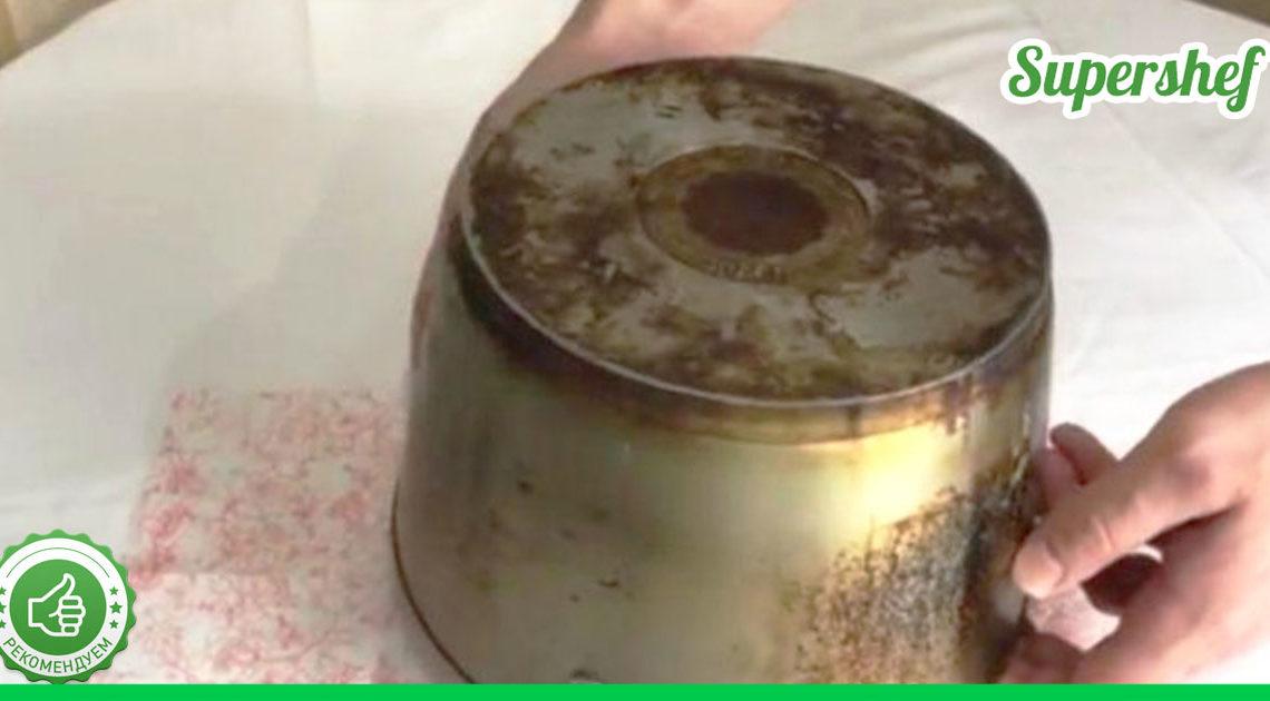 Как убрать нагар и копоть с кастрюль всего за десять минут