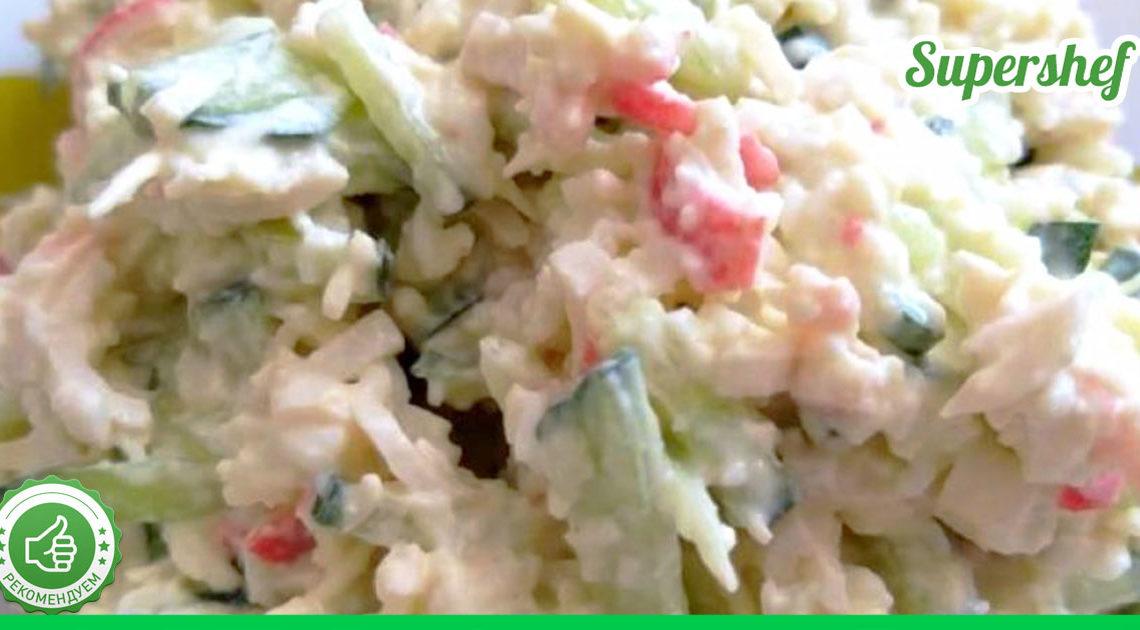 """Простейший салат """"Русалочка"""" — вкусный и сытный"""