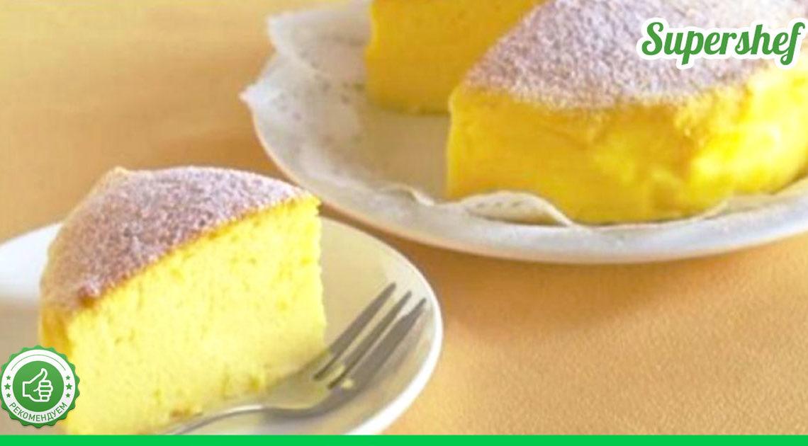 Новый Японский торт из трех ингредиентов – все хозяйки в восторге!