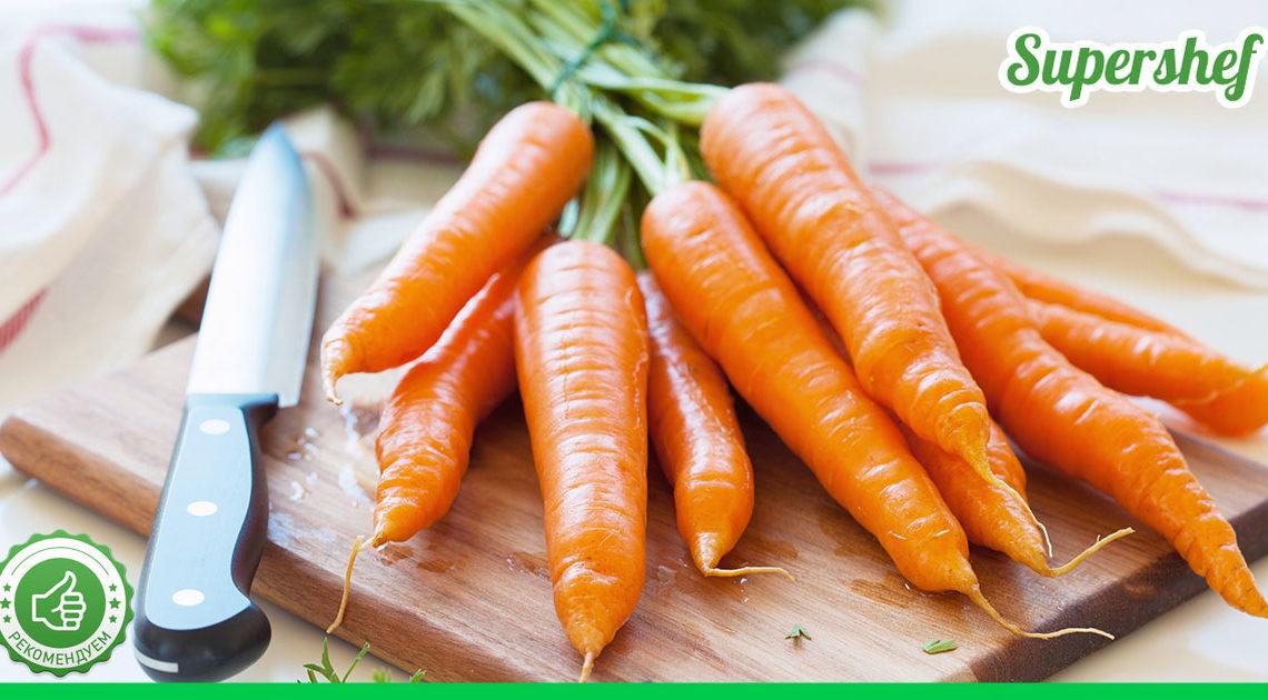 Дожила до 40 лет и оказалось, что неверно варила морковку. И только шеф-повар одного ресторана указал мне на мои ошибки