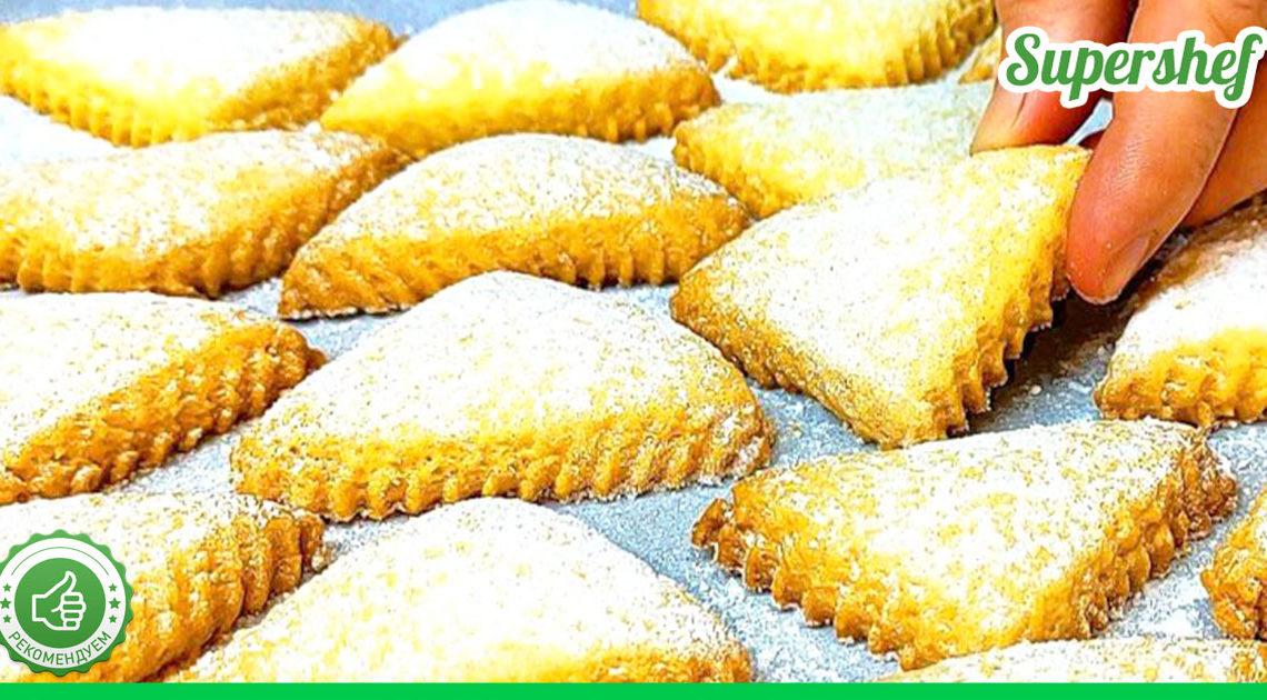 Вкуснейшее печенье за десять минут — вкусненькое и мягенькое