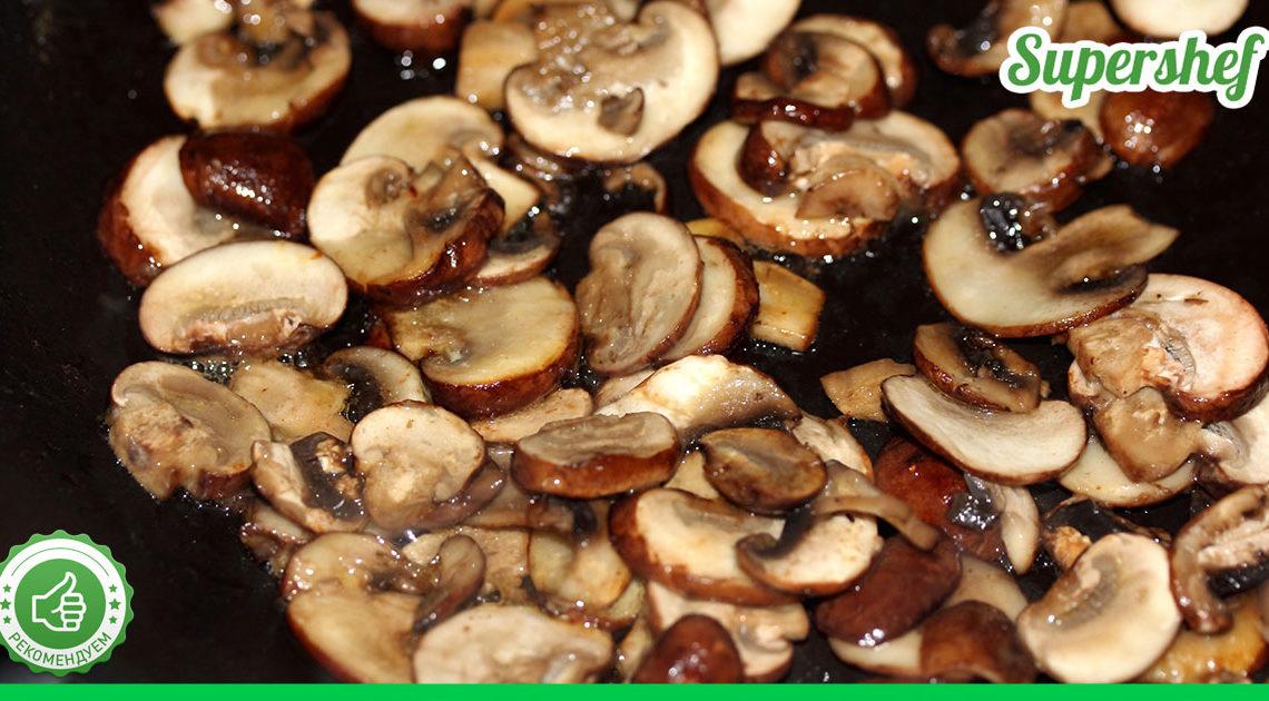 Раньше я не хотела жарить грибы — не нравился сам процесс. Но один еврей дал отличный совет