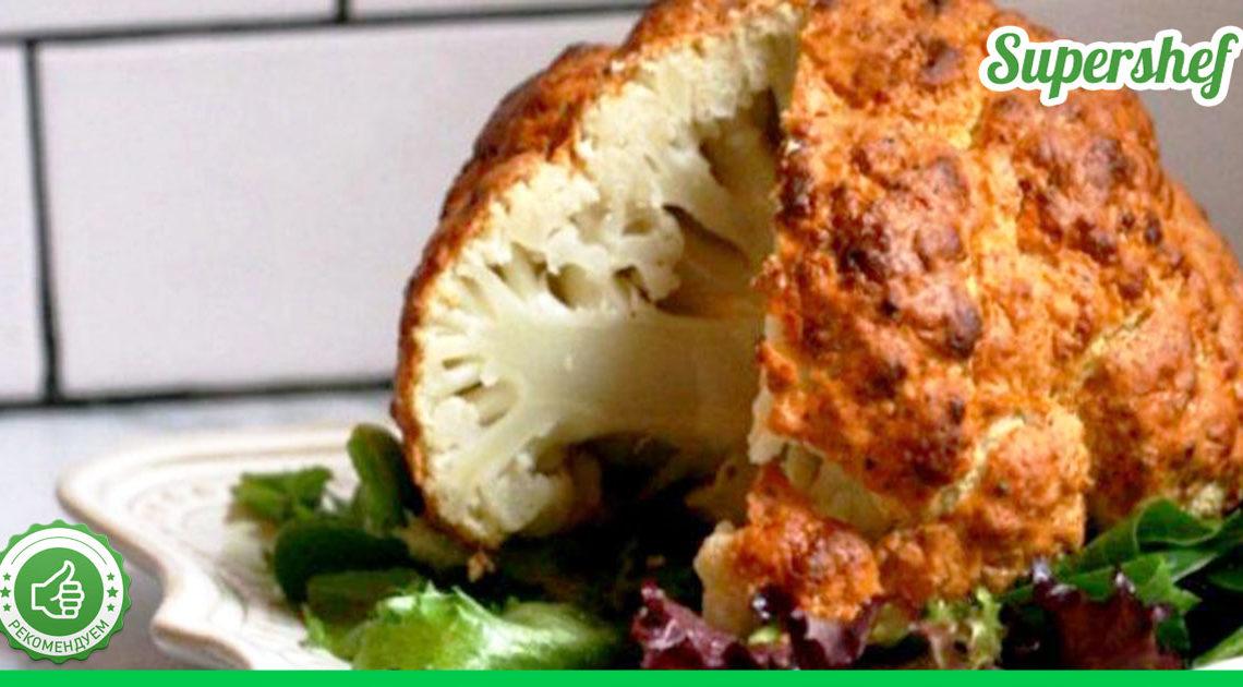 Как вкусно запечь цветную капусту в духовке