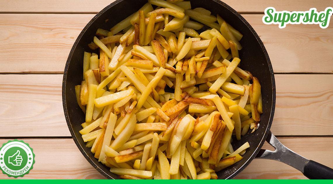 Мой знакомый рассказал мне, как приготовить идеальную жареную картошку. Записывайте рецепт