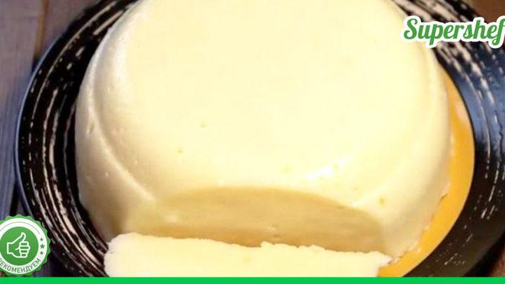 Сколько можно покупать сыр в магазине! Уже много лет подряд делаю целую головку сыра сама — себестоимость копеечная!