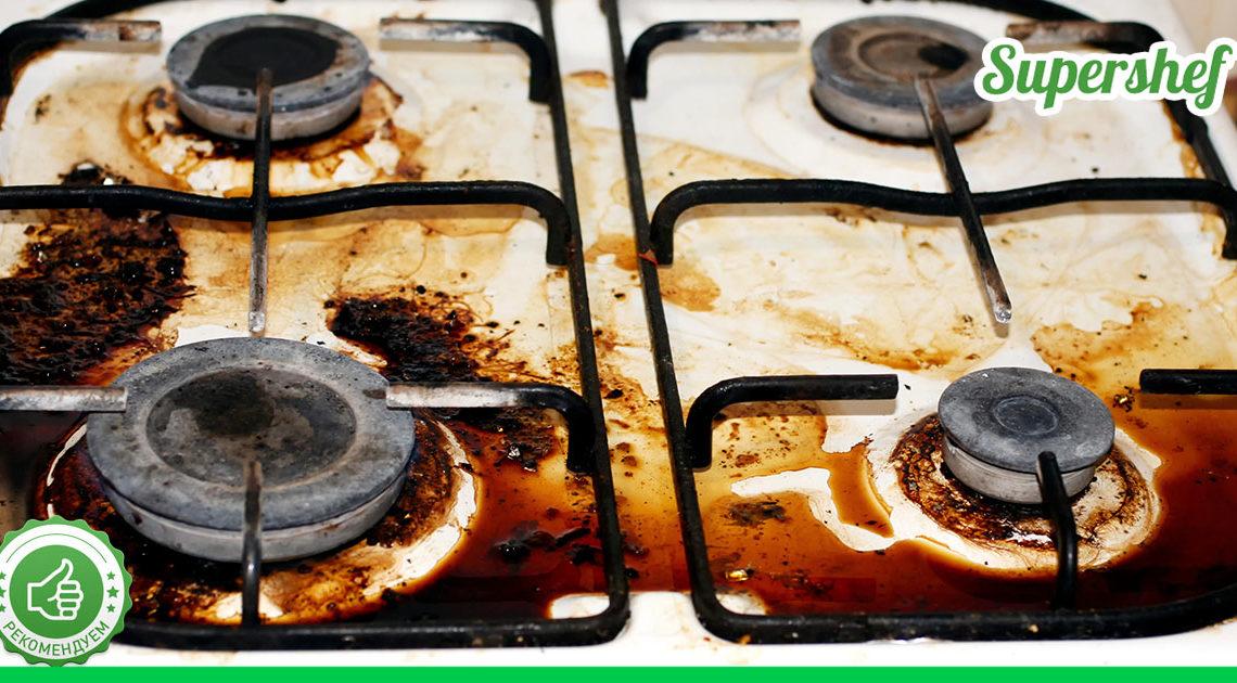 Чистая плита — легко! И кухня сияет!