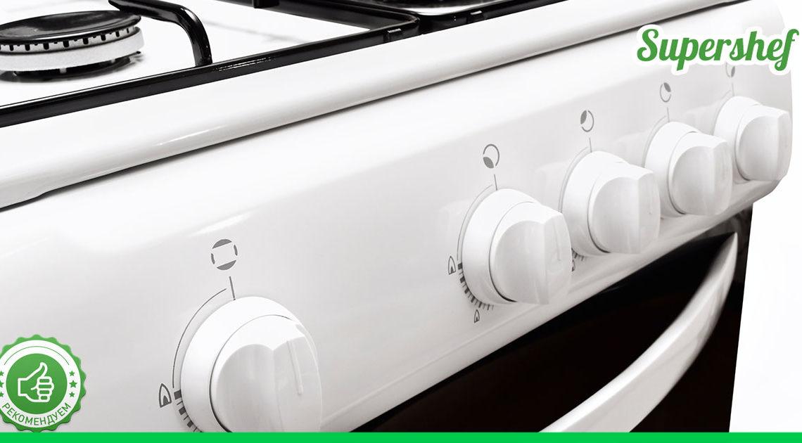 Устраняем жир с ручек на кухонной плите в два счета