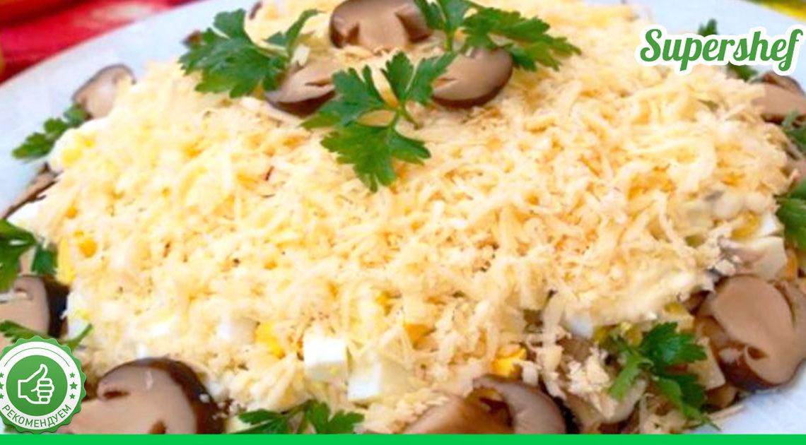 """Вкуснее праздничного салата """"Марго"""" не придумаешь — нежный и яркий вкус"""