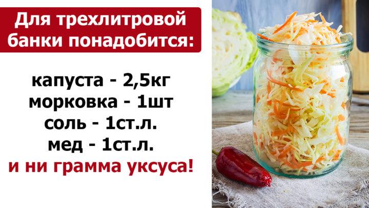Делюсь рецептом квашеной капусты, которую делает моя бабушка для продажи с ноября по март