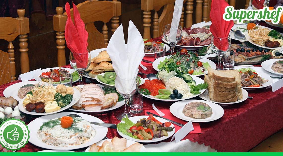Как по праздничному столу распознать скупую хозяйку