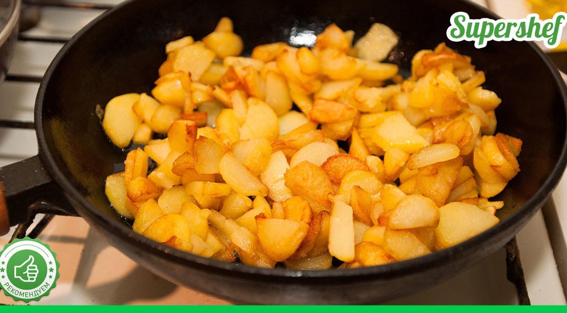 Секреты приготовления идеальной жареной картошечки