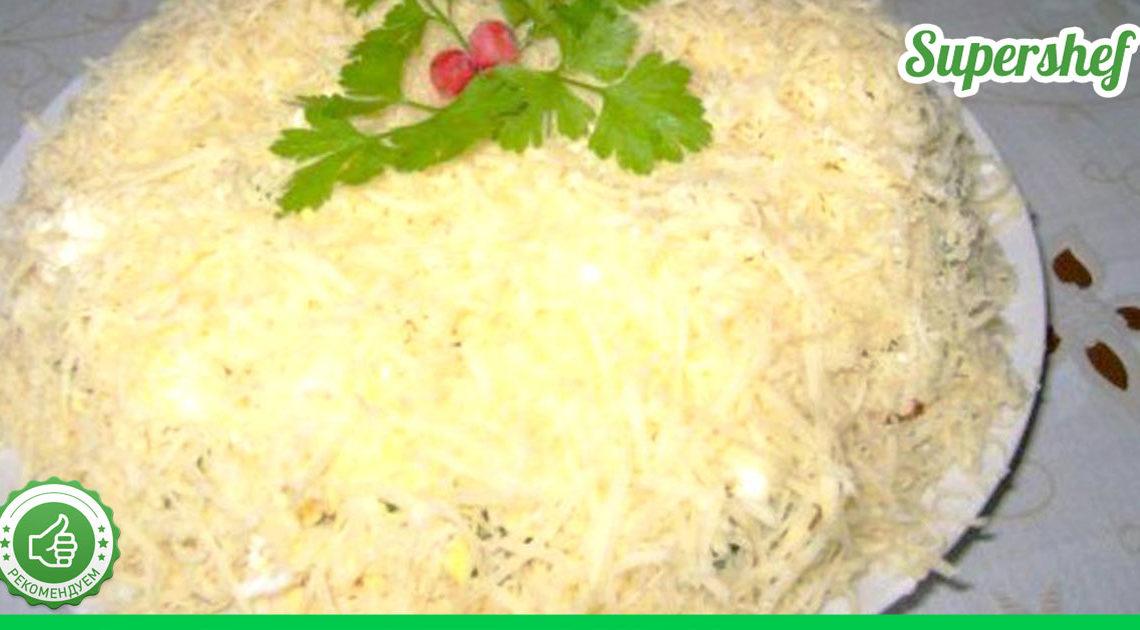 """Салат """"Невеста"""" — в миллион раз вкуснее любой """"Шубы"""" или """"Оливье"""""""
