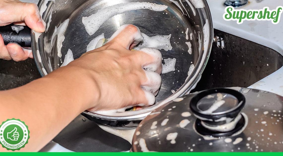 Что нужно сделать с кастрюлями и сковородками, чтобы они засияли
