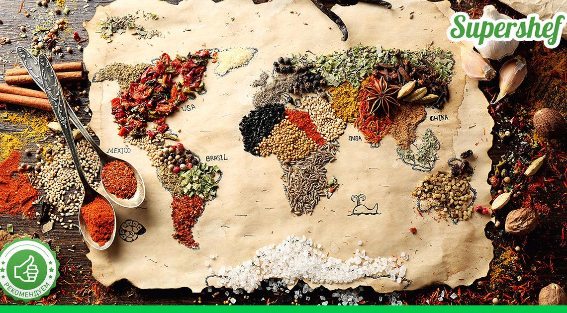 Куда и какие специи можно добавлять — памятка кулинара