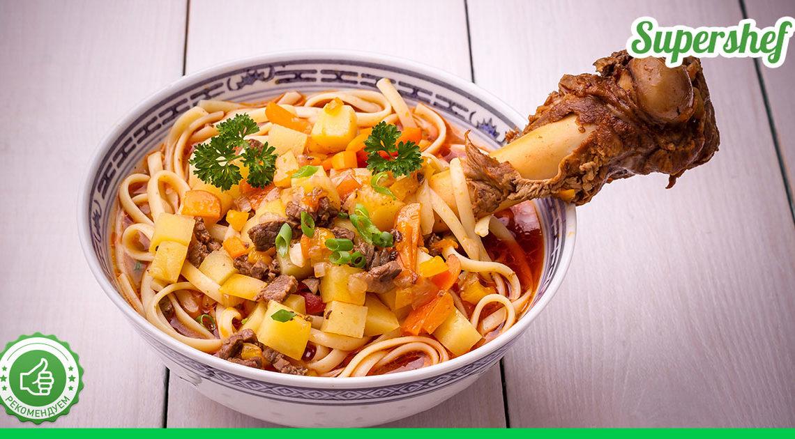 Простое и аппетитное узбекское блюдо — Лагман
