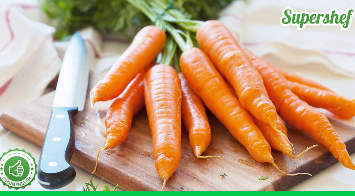 5 главных «НЕТ»! Как правильно отваривать морковь