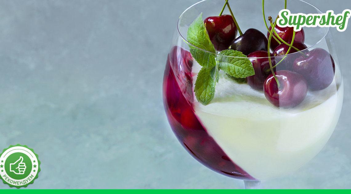 Как приготовить дома потрясающую панакоту с вишнями — вкуснятина!