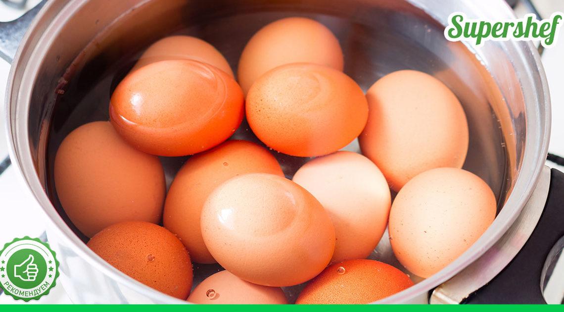 Почему не нужно выливать воду после варки яиц