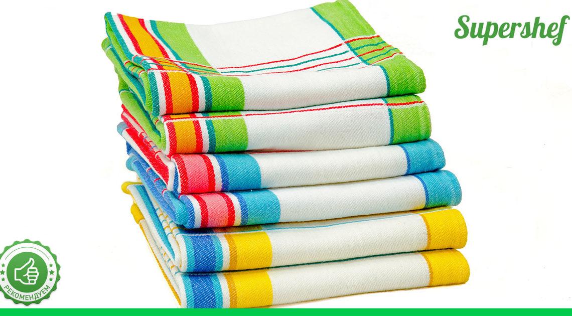 С помощью какого средства кухонные полотенца заблестят — никакой белизны и кипячения!