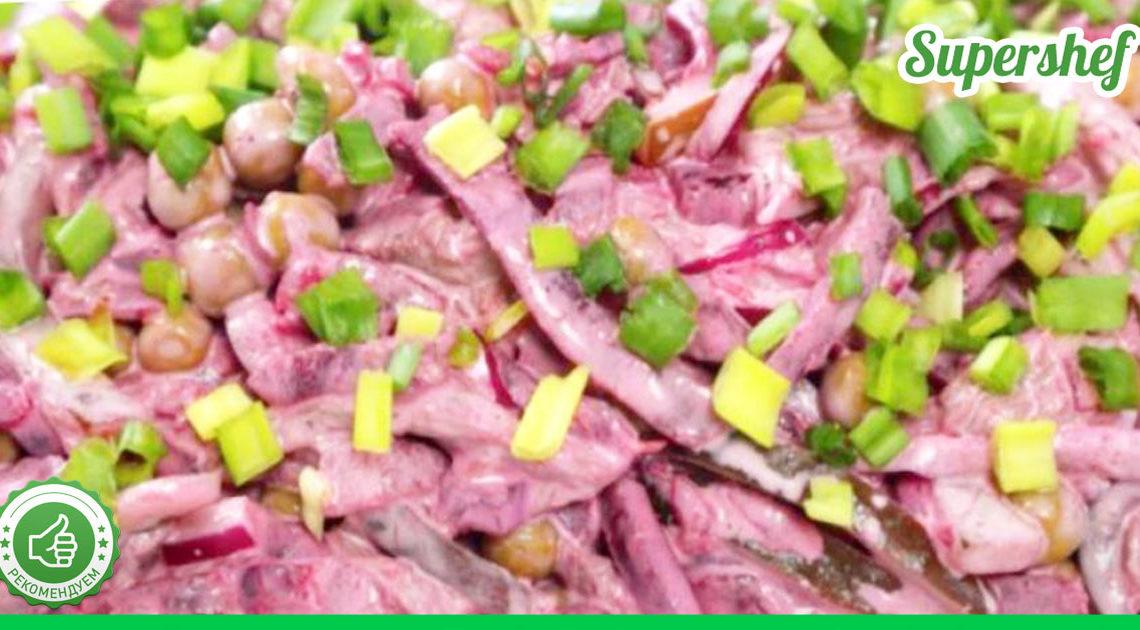 Настоящий королевский салат из свеклы и мяса — потрясающий вкус!
