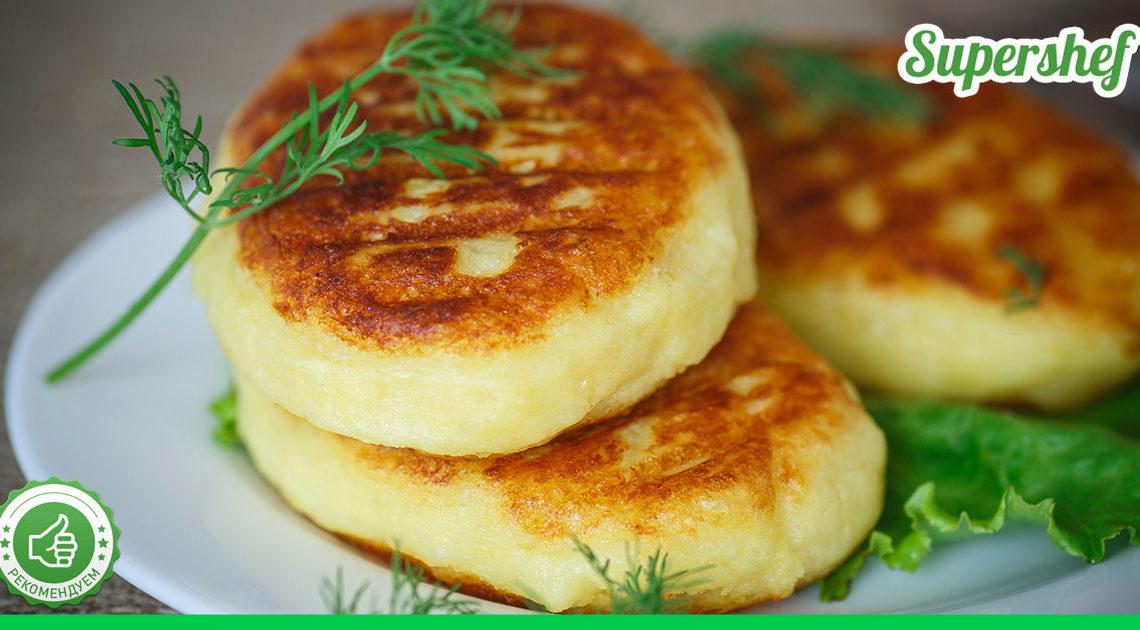 Картофельные зразы — неземной вкус!