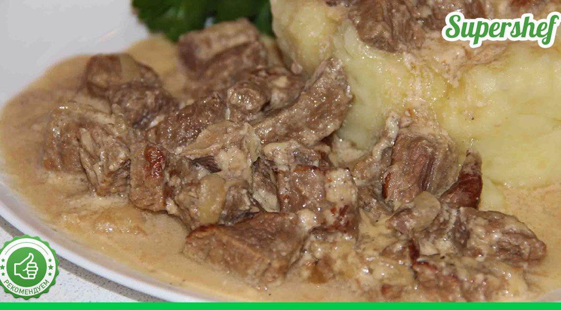 Как приготовить мясо по новому — рецепт для гурманов!