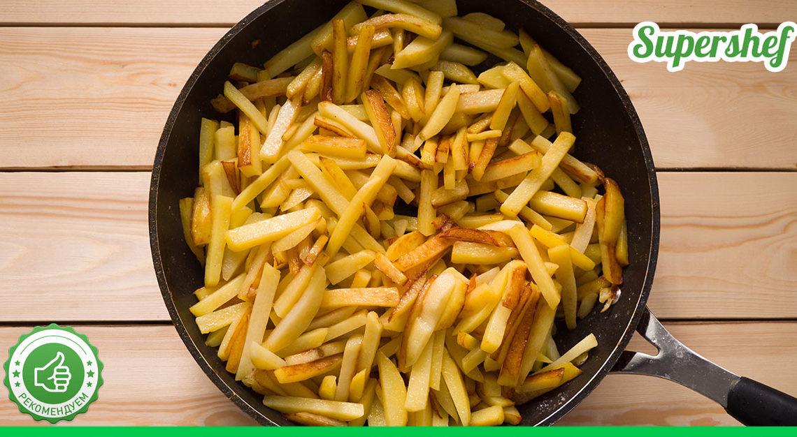 Секреты жареной картошки. Пользуйтесь на здоровье!