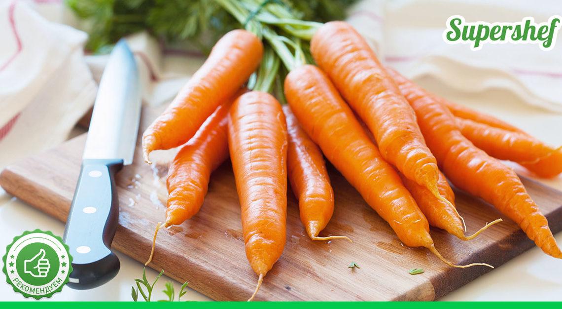 Необычный способ приготовления вкусной моркови для салатов. Подсмотрела у друга, который работает в ресторане