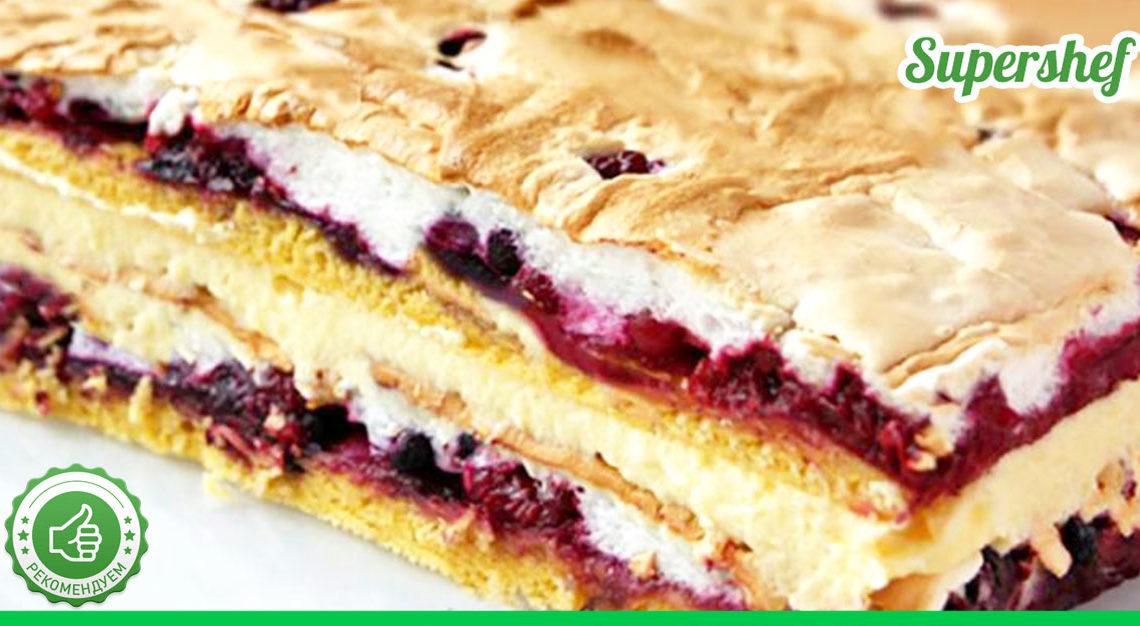 Польский десерт с песочными коржами «Пани Валевская». До сих пор восхищаюсь, как это вкусно