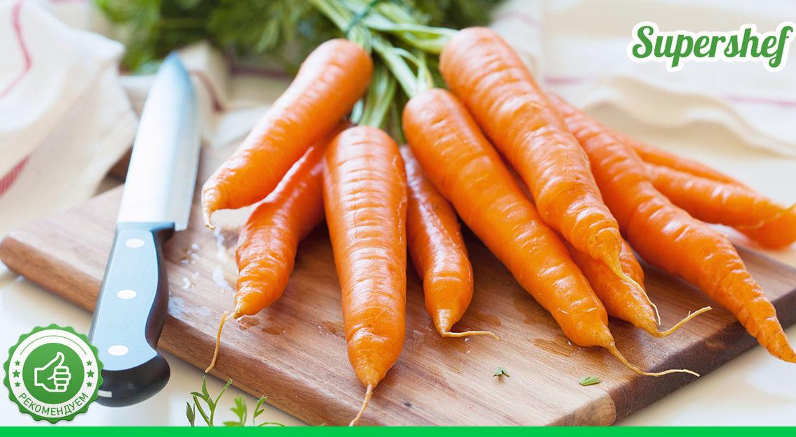 Как правильно варить морковь: секреты высокой кухни
