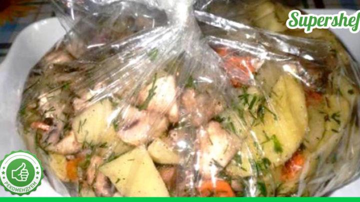 Рецепт обалденного картофеля с грибами, запеченного в рукаве