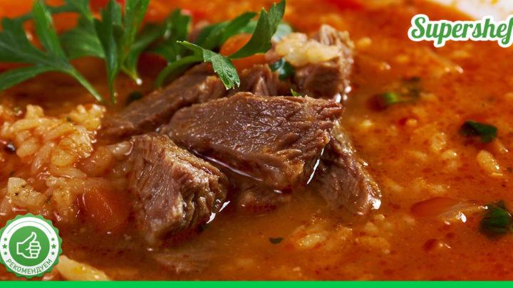 Рецепт вкусного и ароматного супа «Харчо» — настоящего грузинского шедевра
