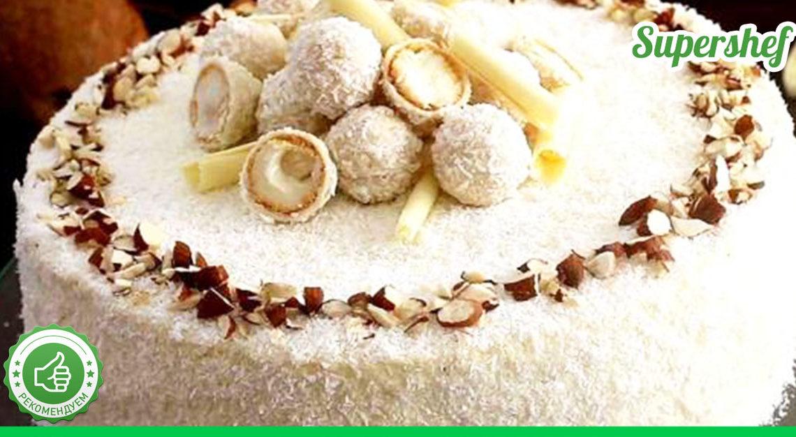 Прекрасный торт «Рафаэлло» без выпекания