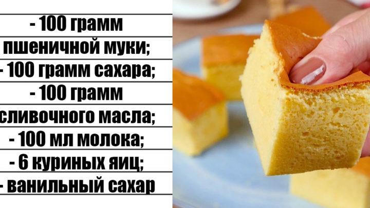 Всего по 100 г. Рецепт высокого, легкого и воздушного пирога