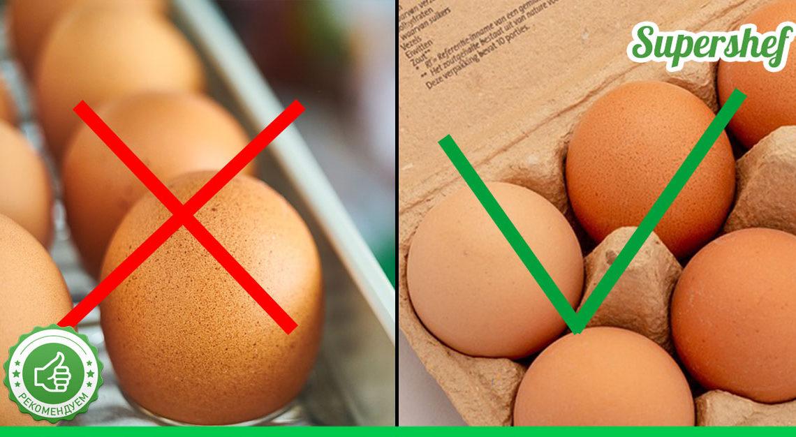 Хранение яиц в холодильнике — пережиток прошлого! Рассказываю, как правильно