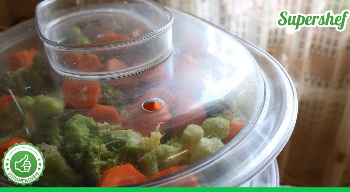 Правильный и вкусный способ приготовления овощей на пару