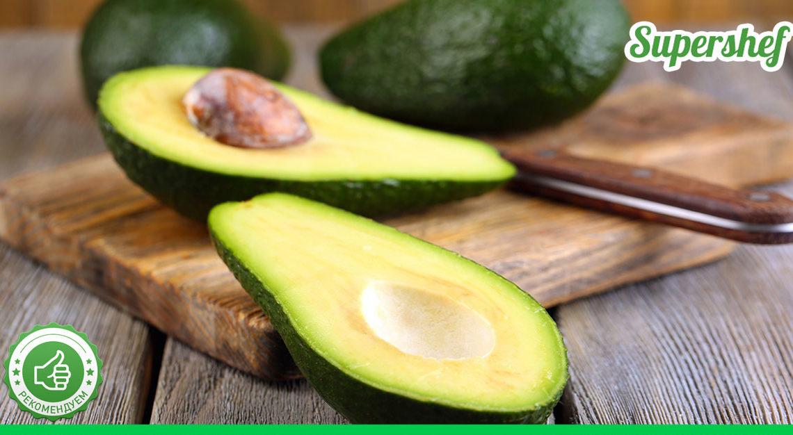 Ем вместо мяса, рыбы, салата! Как правильно хранить и употреблять авокадо