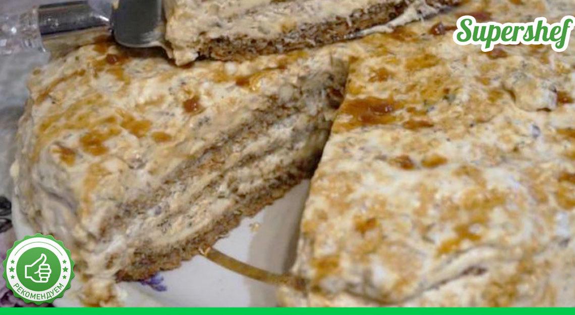 Рецепт «Египетского» торта. Раз в месяц точно его готовлю